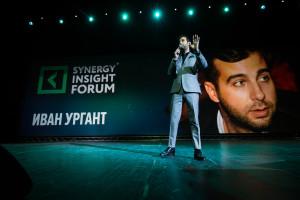 Подпись - Иван Ургант выступил в качестве спикера на бизнес-форуме и поделился знаниями и опытом в управлении людьми и построении карьеры
