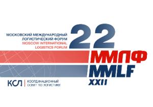 МиниатюраММЛ-2019