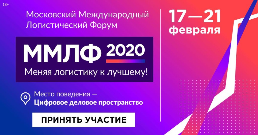 ммл_2020